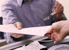 Подготовка, подача и ведение делопроизводства