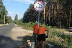Izgotovdeniye of road signs
