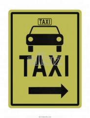 Услуги такси. Заказать такси Херсон.