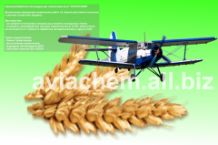 Внесения аммиачной селитры. Услуги авиации для сельского хозяйства по защите посевов агрокультур.
