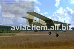 Авиационное патрулирование лесов.