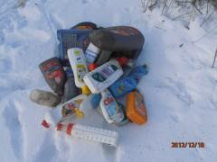 PND,PEHD, polyethylene waste