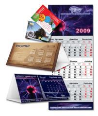 Печать календарей настольных