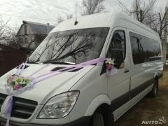 Заказ авто на свадьбу в Кривом Роге