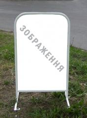 Production of pavement signs