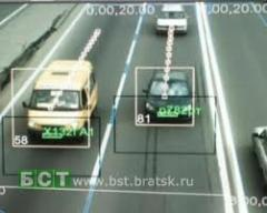 Traffic video control. Identification of license