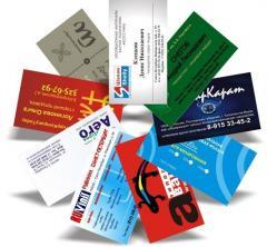 Печать визиток, офсет, 1000 шт, двухсторонняя печать, односторонняя глянцевая ламинация