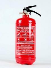 Diagnostics of fire extinguishers