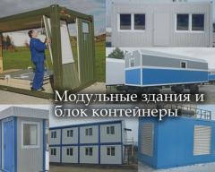 Бытовки, контейнеры, сборные дома, модульные