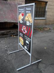 - the prices - to buy production of pavement signs in Kiev