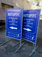 Production of pavement signs in Kiev
