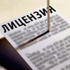 Оформление строительных лицензий по всей Украине в