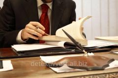 Содействие адвокатам