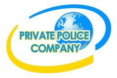 Анализ рисков, безопасность личности и предприятий, адвокатские услуги