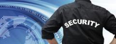 Квалифицированные охранные услуги