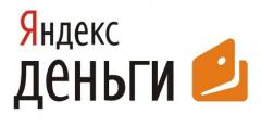 Идентификация счета Яндекс
