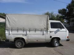 Cargo transportation across Dnipropetrovsk to 1,5