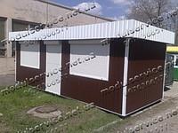 I will buy the Pavilion in Pridneprovsk