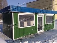 I will buy the Pavilion in Kirovski