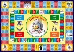 Бизнес игра Крысиные бега