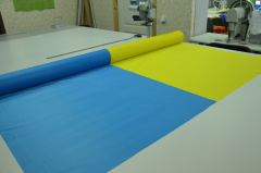 Production of flag production