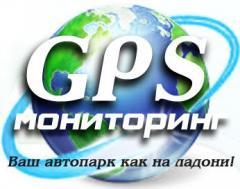 GPS monitoring of transpor