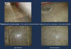 Cleaning of surfaces with use of the hydrodynamic