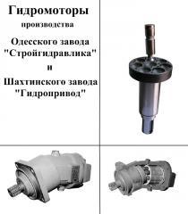 Repair of hydromotors 310