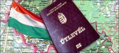 Получить паспорт Венгрии без предоплаты