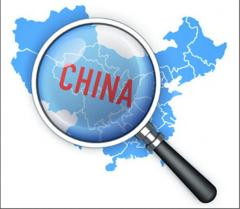 Search of the vendor in China