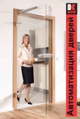 Автоматизация дверей