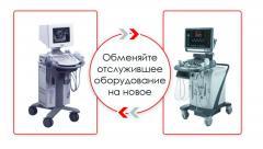 Замена (апгрейд) УЗИ аппарата