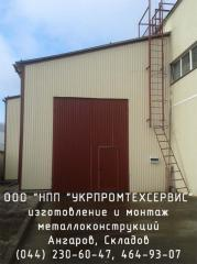 Строительство ангаров и складских помещений.  Строительство складов и ангаров выполняется нашим предприятием с 1994года. За это время выполнены работы по устройству холодных, теплых, высоких, встроенных, пристроенных и других складских помещений.