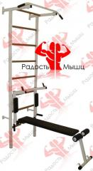 Production of sports exercise machines of the