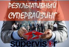 Курс «Результативный супервайзинг»