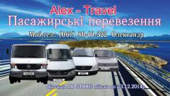 Экскурсионные и деловые поездки в Белорусь