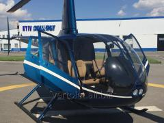 Lease of the Robinson R66 helicopter.