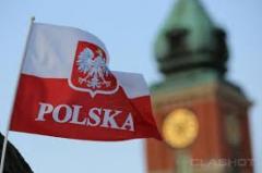 Открыть фирму В Польше и ЕС