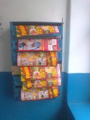 Распространение рекламы в почтовые ящики г. Смела. Тираж до 20 000 экз.