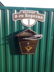 Delivery of polygraphic advertizing in mailboxes