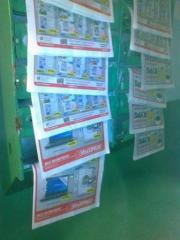 Безадресное распространение рекламы в почтовые ящики г.Смела. Тираж до 20 000 шт.