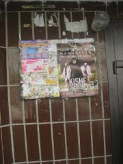 Pasting of posters (a-4) up to 100