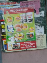 Pokleyka of posters (A-4) to 500