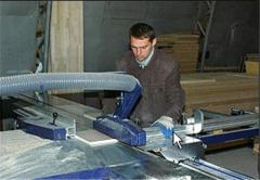 Services of cutting of plate materials