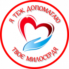 Вакансия: Волонтер-промоутер