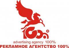 Размещение рекламы в газетах Николаева и Николаевской области