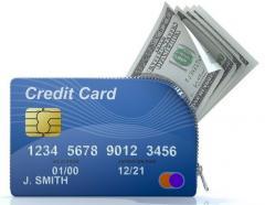 Кредитная Карта с Деньгами Бесплатная Кредитка