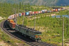ZhD of transportation of dangerous freights