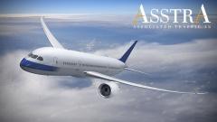 Freight air transportation