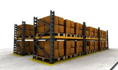 Rent trade and warehouse